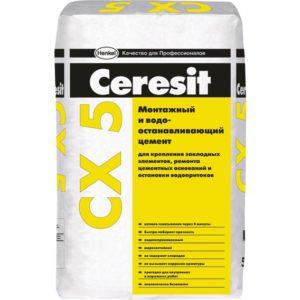 gidro_cement